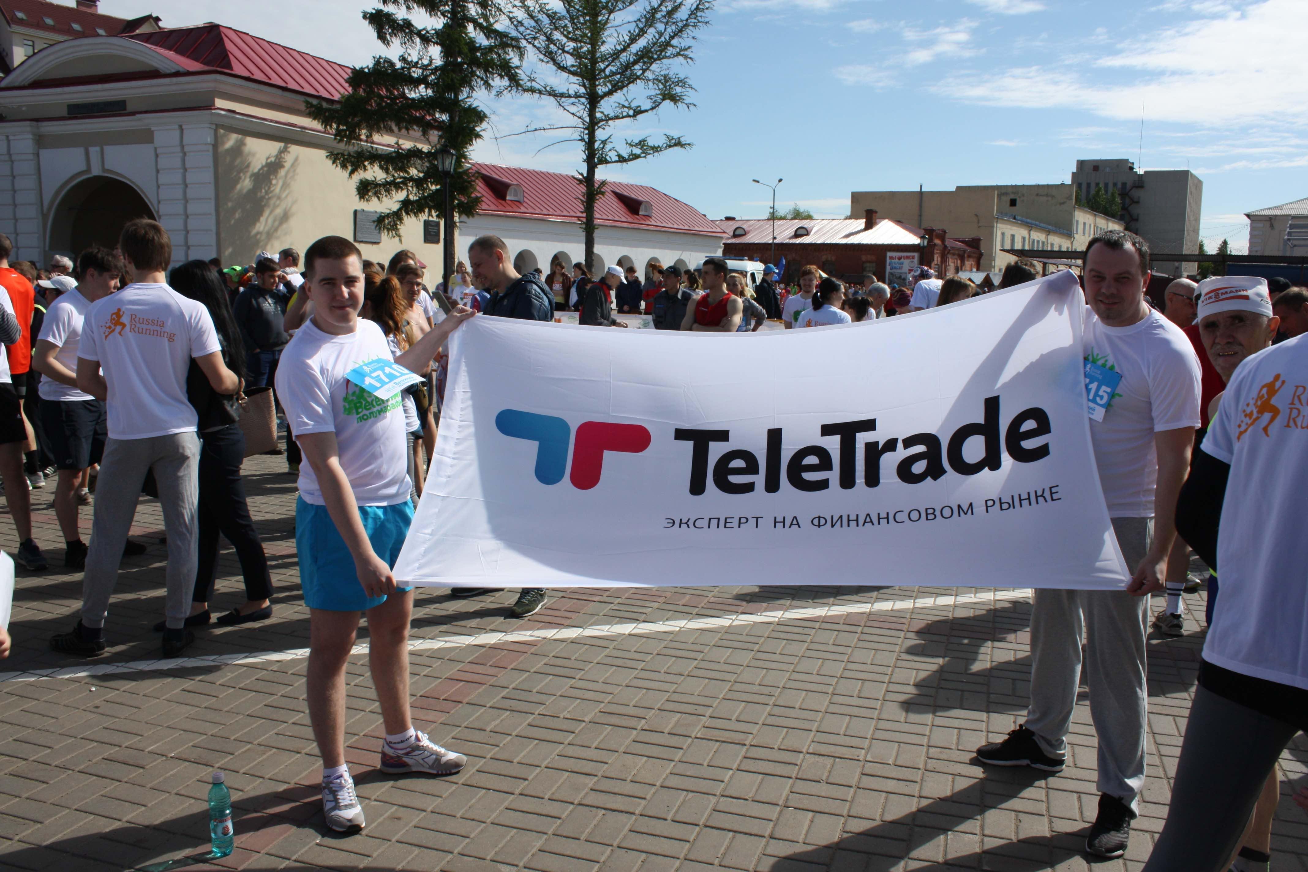flag-teletreid