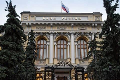 Что будет с рынком Форекс? ЦБ РФ против брокеров?