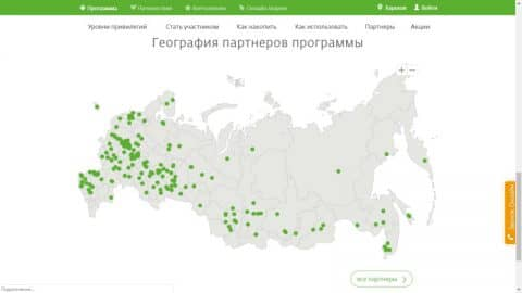 География партнёров бонусной программы Сбербанка