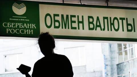 Как поменять валюту в Сбербанке
