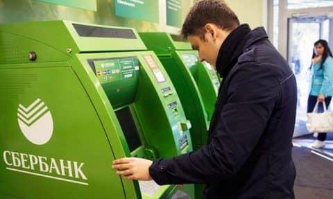 Суточный лимит снятия наличных Сбербанк с карты через кассу, банкомат