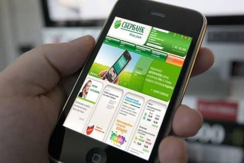 Как отказаться от автоплатежей в мобильном банке