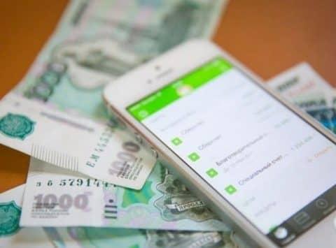 Инвестировать на счёт в Сбербанке
