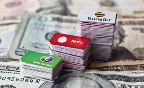 Какие операторы переводят деньги на карту Сбербанка