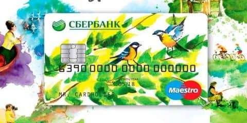 Пенсионная карта Сбербанка
