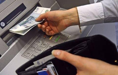 Лимиты и комиссии за снятие наличных с кредитной карты Сбербанка