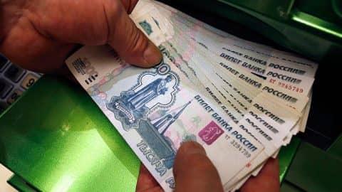 Комиссия за обналичивание с кредитки
