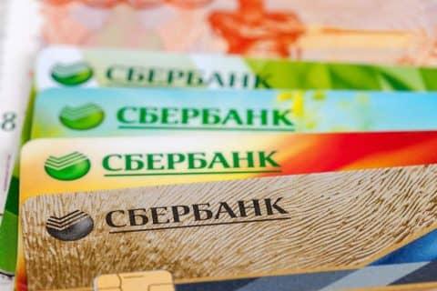 Сколько длится перевыпуск карты Сбербанка и его стоимость