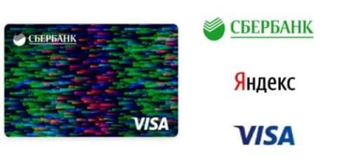 Цифровая и виртуальная карты Сбербанка