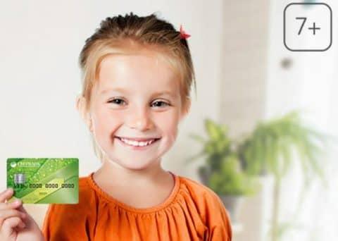Новая детская карта Сбербанка — полный обзор с оформлением