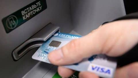 Пополнить карту Сбербанка в банкомате