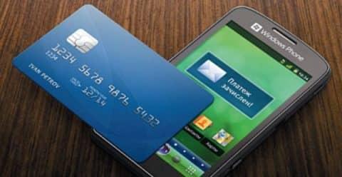 Новые способы, как поменять номер телефона в Сбербанк мгновенно