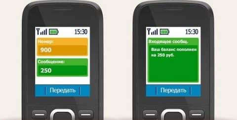 СМС от Сбербанка на телефоне