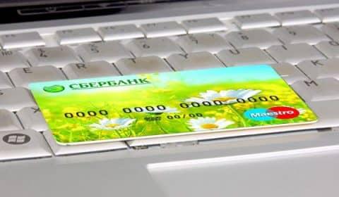 Новое пошаговое руководство, как получить карту Сбербанка онлайн или в отделении
