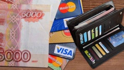 Перевести деньги с карты на карту Сбербанка