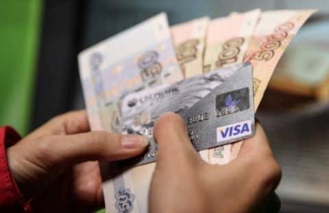 Как снять деньги с просроченной карты в Сбербанке