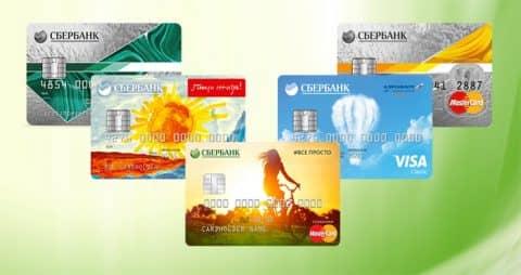 Суть льготного периода и как пользоваться кредитной картой Сбербанка, её лимитом