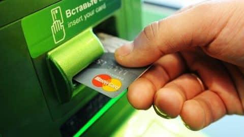 Новый пин код в банкомате Сбербанка
