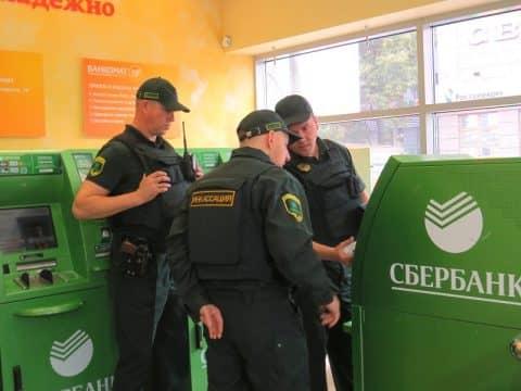 Инкассация карты в банкомате Сбербанка