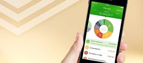 Лайфхак, как подключить мобильный банк Сбербанка через банкомат за минуту