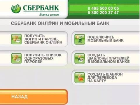 Как происходит заказ мобильного сервиса