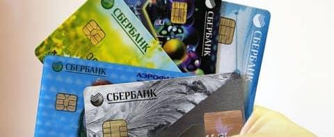 Проценты по кредитке Сбербанка