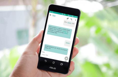 Ответ, как разблокировать Мобильный банк Сбербанк через СМС на номер 900