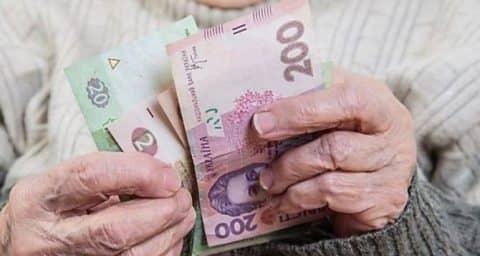 Ответ, какого числа перечисляют пенсию на карточку Сбербанка и как его узнать