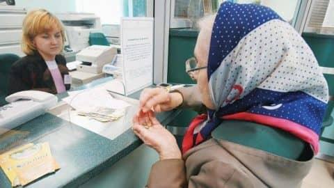 Какого числа приходит пенсия в Сбербанке