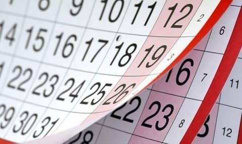 Как узнать дату пенсии