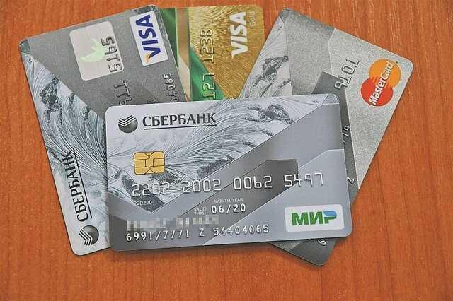 Выбор карт в Сбербанке по платежным системам