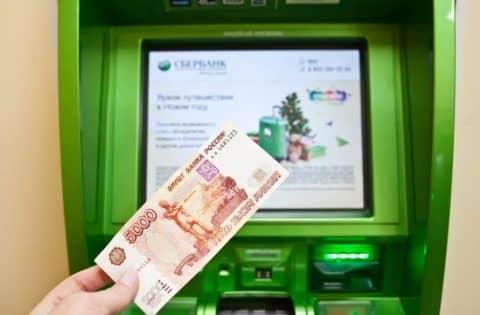 банкомат сн¤л деньги с кредитной карты zte