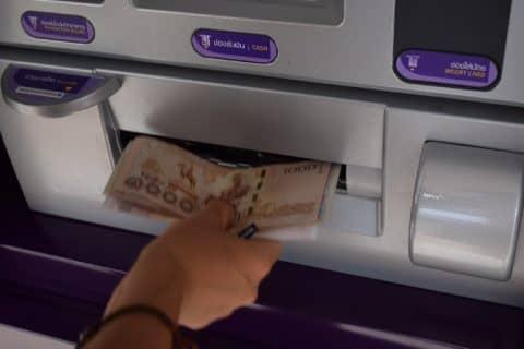 Получить наличные в чужом банкомате