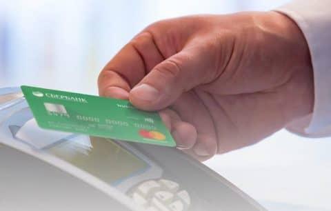 Что даёт бизнес карта Сбербанк — возможности и как пользоваться