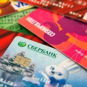 Обязательный минимальный платеж по кредитной карте Сбербанка и как рассчитывается