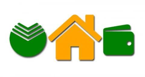 Размер взноса по ипотеке в Сбербанке