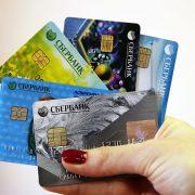 Методы, как погасить кредитную карту Сбербанка быстро и правильно