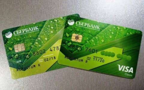 Как погасить кредит на карте Сбербанка