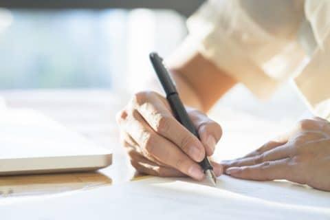 написать заявление в Сбербанк